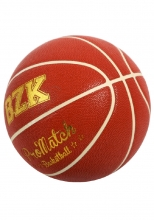 Basket PU ProMatch BKS622