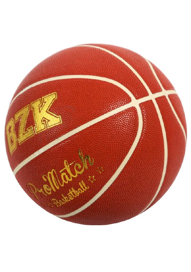 Basket PU ProMatch BKS622