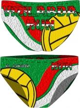 SL HUNGARY