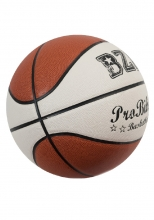 Basket Top Competition ProBihotz BKS600