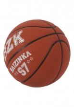 Basket PU Professional BKS619